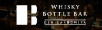 WHISKY BOTTLE BAR DEN SANNOMIYA