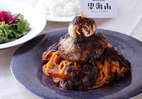 王様のランチ定食 - King Plate -